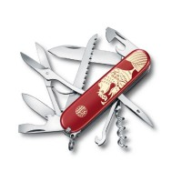 Victorinox Huntsman Limited Edition